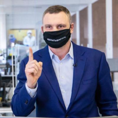 Смягчение карантина в Киеве с 1 июня: Кличко предупредил горожан