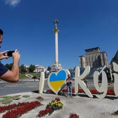 Киев резко поднялся в рейтинге самых дорогих городов для жизни