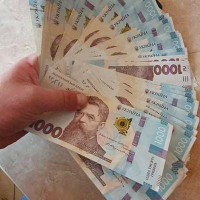 Банкомат по ошибке выдал украинцу 40 тысяч гривен. Фотофакт