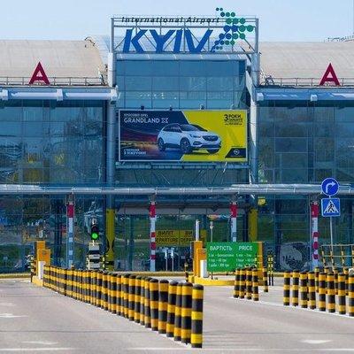 Аэропорт «Киев» начал обслуживать международные рейсы