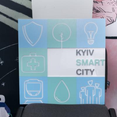 В приложении Kyiv Smart City появились новые функции