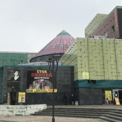 СЕТАМ продает бизнес-центр в Киеве за 166 миллионов