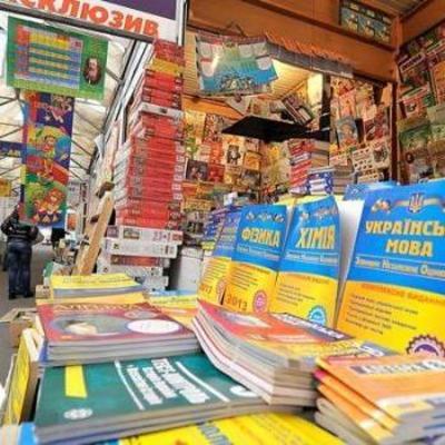 Вместо книжного рынка Петровка планируют построить очередной ТРЦ