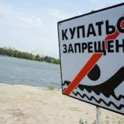 Купаться запрещено: на 12 пляжах Киева обнаружили кишечную палочку