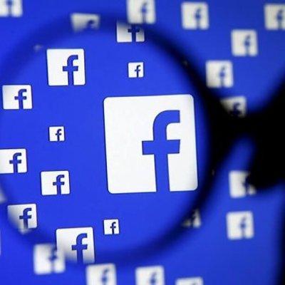 Эксперты рассказали, как социальные сети следят за пользователями
