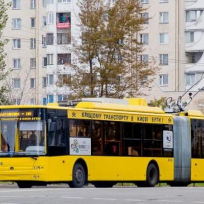 В Киеве 14 июля изменятся маршруты троллейбусов: что нужно знать пассажирам