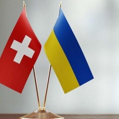 В связи с визитом президента Швейцарии в Киеве могут частично ограничить движение - УДО