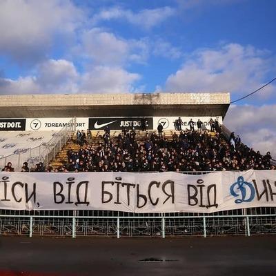 Ультрас «Динамо» пригрозили акциями протеста из-за назначения Луческу тренером «бело-синих»