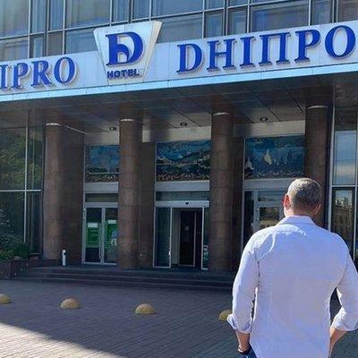 «Днипро» превратят в специализированный отель для киберспорта