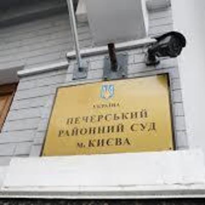 В Печерском суде Киева - вспышка коронавируса