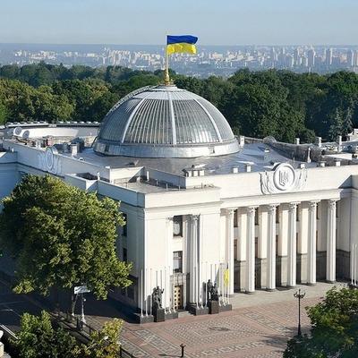 Креативщики разрабатывают обновленный бренд Верховной Рады Украины
