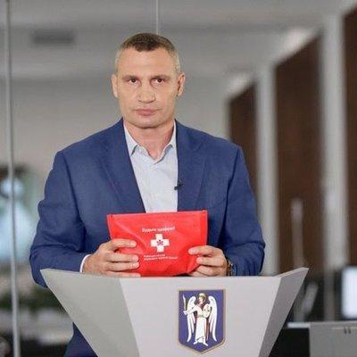 Более 60 тысяч киевлян получат «антикоронавирусные» аптечки, — Кличко