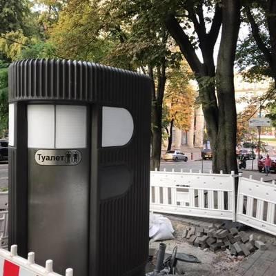 В Киеве начали устанавливать «умные» туалеты с системой самоочистки
