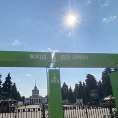 В Киеве вход на территорию ВДНХ станет платным