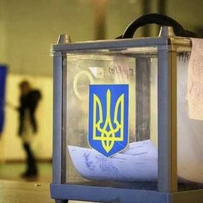 В мэры Киева зарегистрировали 13 кандидатов