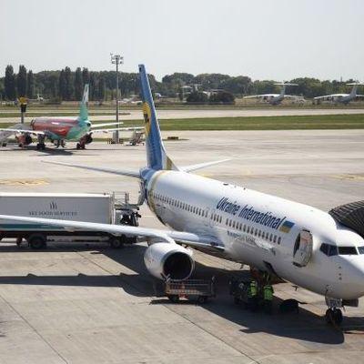 МАУ отменила рейс в Ереван с учетом безопасности полетов