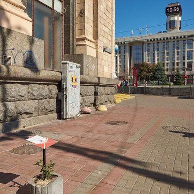«Читать Киев»: в столице появился экскурсионный маршрут с цитатами украинских писателей
