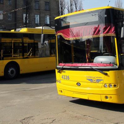 В Киеве запустили экспериментальный автобусный маршрут