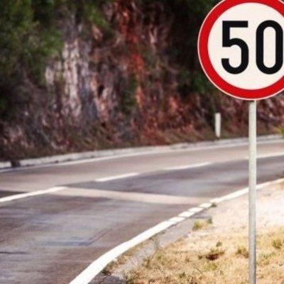 В Киеве ввели сезонное ограничение скорости движения до 50 км/ч