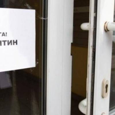 На Киевщине за выходные полиция зафиксировала более 140 нарушений карантина