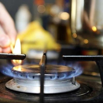 В Украине повысили цены на газ для бытовых потребителей