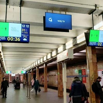 В киевском метро появились часы обратного отсчета
