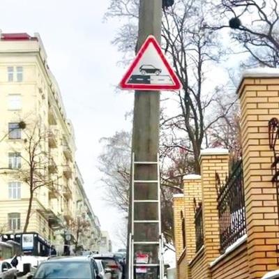 В Киеве появились новые дорожные знаки: что они означают