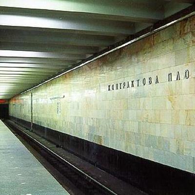 На станции метро «Контрактовая площадь» не будет работать вестибюль