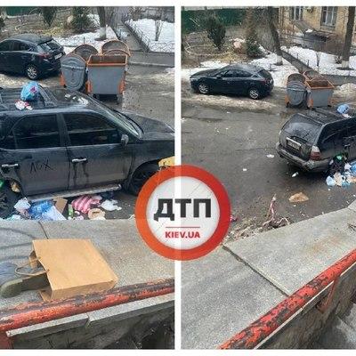 В Киеве машину